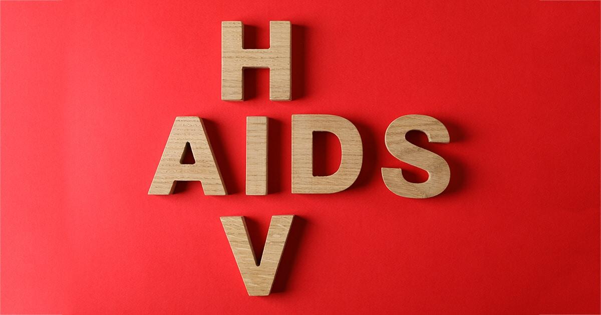 การติดเชื้อเอชไอวี และ โรคเอดส์ แตกต่างกันอย่างไร